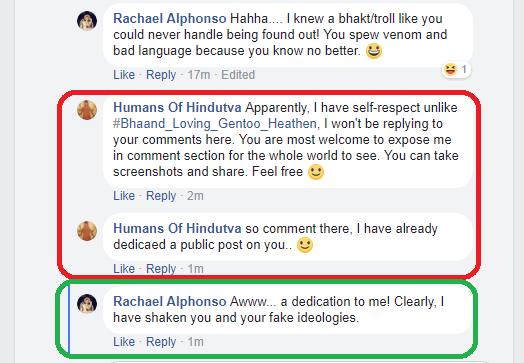 Hindus of Hindutva Troll 06