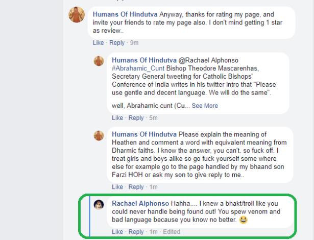 Humans of Hindutva Troll 04