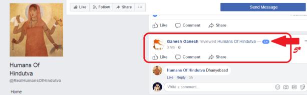 Humans of Hindutva Troll 14 Review by Ganesh.PNG
